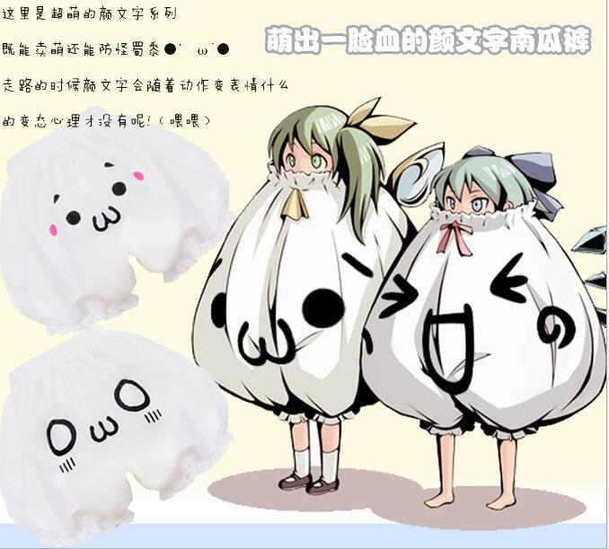 Значок эмоции шорты косплей дикий характер Экспрессия иена дна блумеры смайлик Тыква