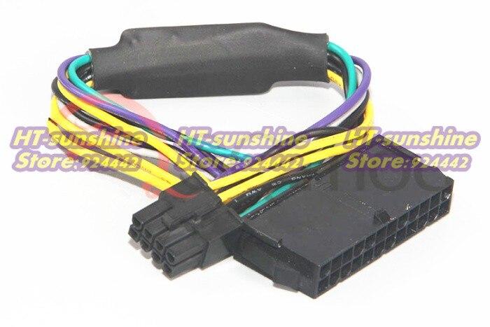 30 cm ATX 24Pin femelle à 8pin pour DELL Optiplex 3020 7020 9020 T1700 serveur carte mère 8Pin adaptateur mâle câble dalimentation cordon 18AWG