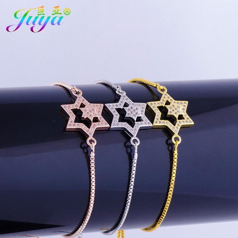Женские и мужские браслеты Juya, браслеты из кубического циркония с микро закрепкой в форме звезды Давида, подарок для молитвы, ювелирные изде...