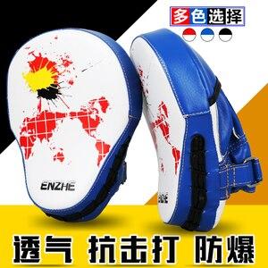 1 piece High quality Sanshou fighting training boxing Focus pad mitt sandbag Punch Pad mma Muaythai muay free shipping
