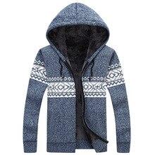 Winter Men wool Jackets Thick Cardigan Plus velvet Coats Mens Brand Clothing Autumn Patternt Hooded knitted Zipper Coat 2018 New