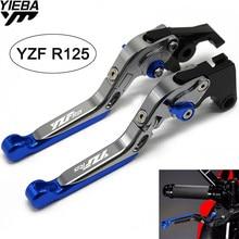 CNC регулируемые складные рычаги тормоза мотоцикла сцепления для Yamaha YZF R125 YZF R125 YZF R 125 YZFR125 все годы 2008 2020 2019