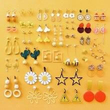 MINGQI Summer Korean Earrings Girl Cute Orange Coconut Tree Flower Fruit Star Earrings for Women Fashion Jewelry Accessories