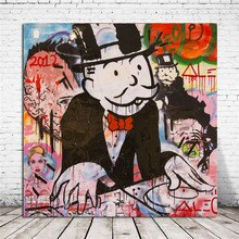 Alec Monopolies DJ Street Graffiti Canvas Posters Prints Wall Art Painting Decorative Picture Modern Home Decoration Artwork HD