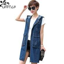 UHYTGF Spring autumn denim vests for women Fashion hooded sleeveless vest waistcoat temperament loos