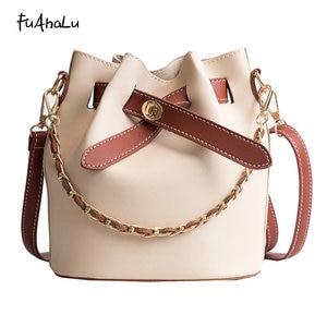 FuAhaLu Summer new wave hand shoulder bag Korean fashion wild Messenger bag