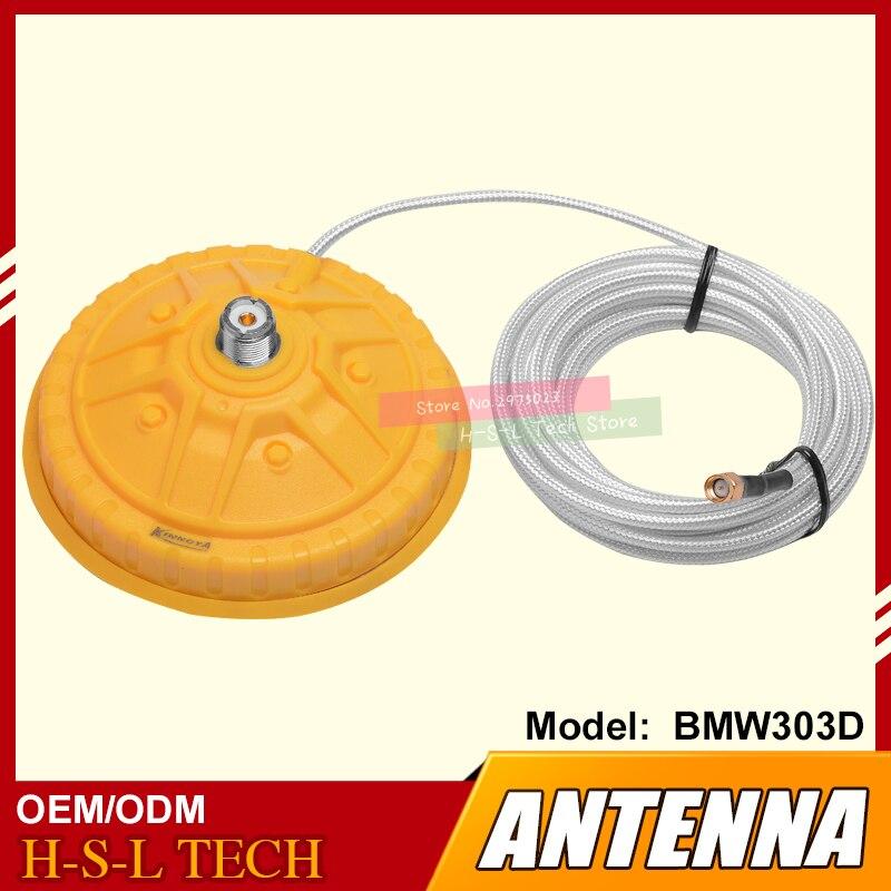 Рация, база для антенны для автомобиля, разъемы для портов UHF PL259, магнитный кронштейн для крепления, Любительская рация, основа для антенны
