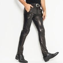 Pantalon cuir homme Skinny Moto & Biker Punk Rock pantalon Slick lisse brillant cuir pantalon serré plus sexy