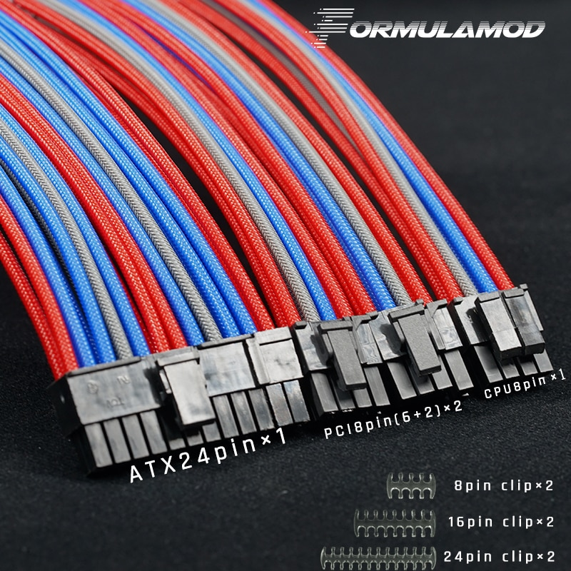 FormulaMod Fm-CableKit-03, 18AWG Extension Cable Kit, Including ATX 24Pin*1 PCI-E 8PIN*2 CPU 8PIN*1 Comb Set