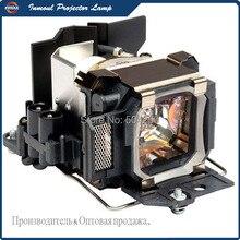 Lampe de projecteur de remplacement LMP-C162 pour Sony VPL-EX3 / VPL-EX4 / VPL-ES3 / VPL-ES4 / VPL-CS20 / VPL-CS20A/VPL-CX20/