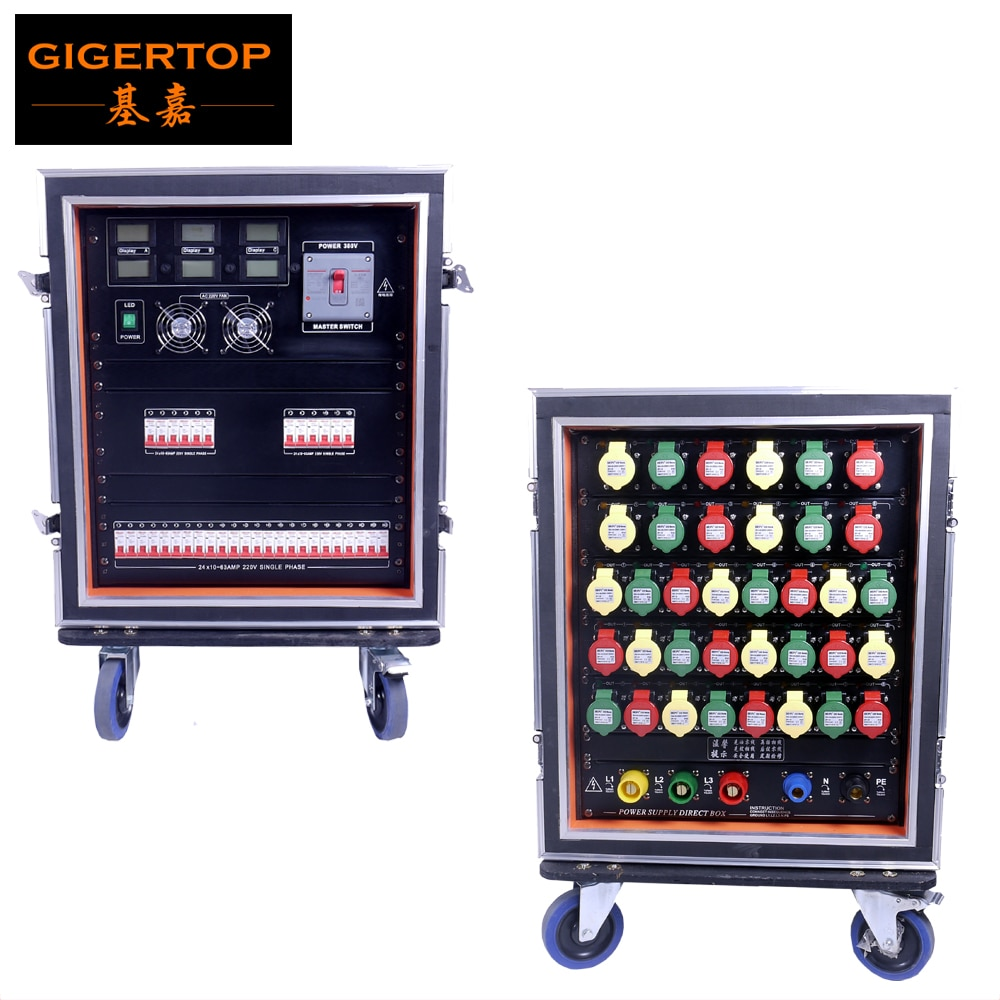 Gigertop 13U Дорожный Чехол, распределительная коробка с питанием от сети, светодиодная сценическая подсветка 220 В, однофазный 36 X 32AMP, блок питани...