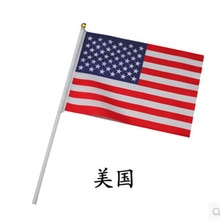 11.11 small American National Flag 21*14cm polyester USA flag hand waving flags with Plastic Flagpol