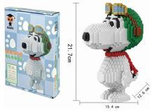 HC Magic Blocks Cartoon Building Toys Big size Rabbit Assembly Intelligence Blocks Bird Auction Figures Dog for Children Gift