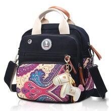 Sac à couches de grande capacité   Sac multifonctionnel pour bébé, sac à dos pour maman, sac à couches de maternité en Patchwork de 3 couleurs, offre spéciale