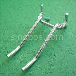 Ganchos de placa de pegar duplo, hastes duplas prongs de aço, ferramenta de gancho, exibição de chave de martelo, suporte de escova de fio de metal
