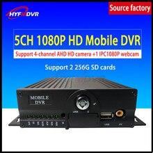 Enregistreur vidéo vidéo de voiture AHD720P   Double carte SD, moniteur de voiture coaxial à 5 voies, enregistreur vidéo de voiture, mobile DVR taxi/remorque/grand navire