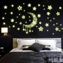 Autocollants muraux lumineux lune ciel Saturn   Bricolage, papier peint à motif de veilleuse, pour décoration de maison, chambre denfants