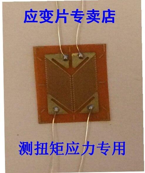 10 piezas doble inclinación/resistencia a la torsión medidor de tensión/medio puente medidor de tensión BX120-4HA