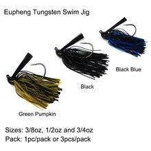 Eupheng tungstênio swim gabarito cabeça de borracha silicone caso saia para projetado para lançando fundição qualidade tungstênio gabarito cabeça