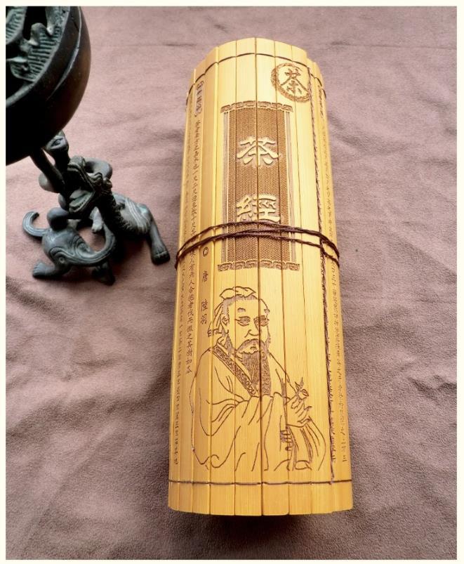 chino-raro-antiguo-antiguedad-bambu-libro-te-clasicos-los-clasicos-del-te-133-rebanada-133x23-cm