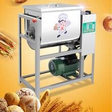 1pc 220v 2200W Commercial Dough Mixer Flour Mixer Stirring Mixer suitable for Pasta bread Dough Kneading capacity 25kg