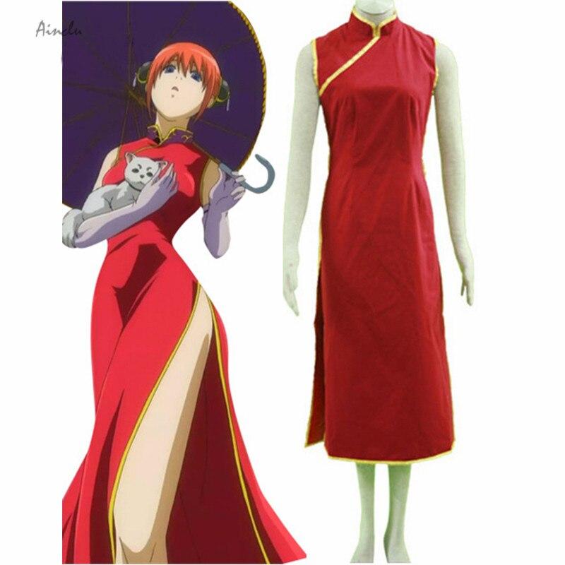 Ainclu nueva llegada Gintama, Kagura Cosplay traje japonés traje de kimono Anime Cosplay Gintama para Halloween