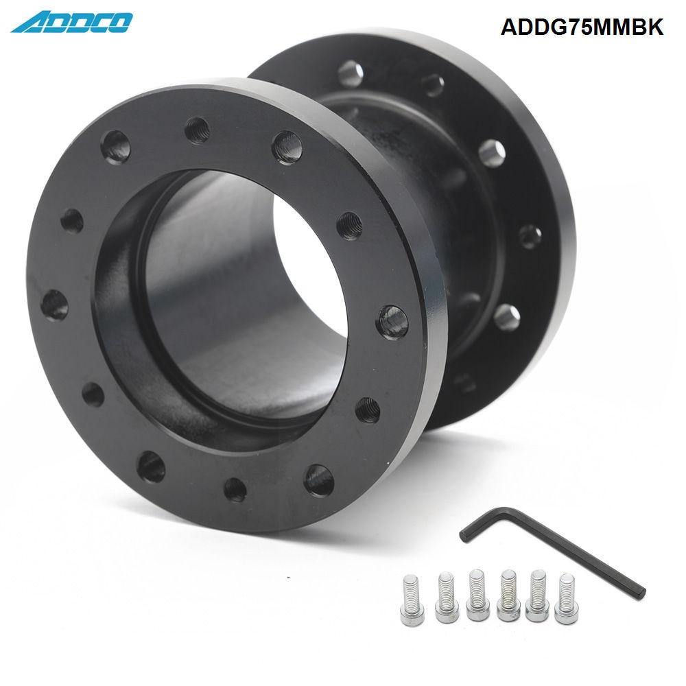 ADDCO автомобиль 75 мм высота алюминиевого сплава Ступица рулевого колеса адаптер прокладка Boss Kit ADDG75MMBK
