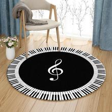 Retro Piano Key 120CM Round Carpets For Living Room Home Area Rugs For Bedoom Cartoon Carpet Kids Room Computer Chair Floor Mat