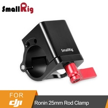 SmallRig 25mm Abrazadera de varilla 1/4 ''y 3/8'' orificios de tornillo para DJI Ronin M/Ronin MX/Freefly MOVI estabilizadores-1860