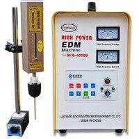 כיצד להסיר שבור ברז אין נזק לעבודה חתיכה עבור CNC מכונת EDM ספארק מסיר ברז באסטר משלוח חינם