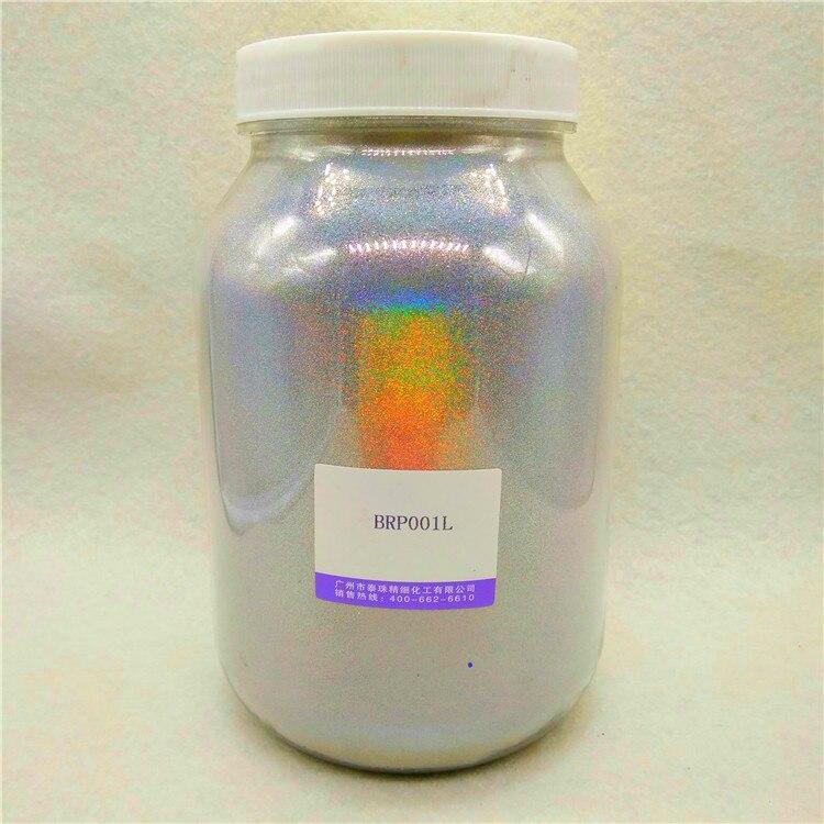Polvo de espejo flash en polvo con Láser importado ultrafino efecto láser súper fuerte