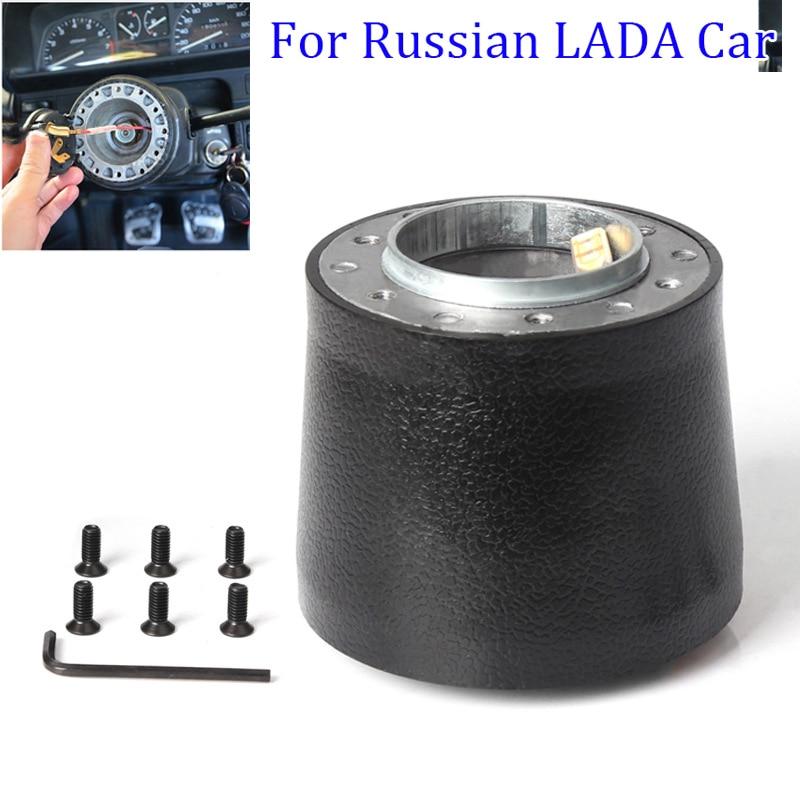 Racing Car Auto Steering Wheel Hub Adapter Head Aluminum Parts For LADA Russian Practical To UseCar interior supplies Automotive