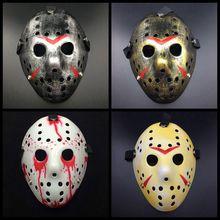 Nouveau Jason vs vendredi le 13th horreur Hockey Cosplay Costume Halloween tueur mascarade masque Halloween masque Action Figure jouets