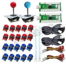 Codificador USB de Control de 2 jugadores para juegos de PC, 2 Rocker + 20 botones iluminados LED para Joystick de Arcade, piezas para Kits DIY