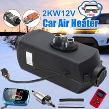 Réchauffeur dair de Parking 2KW 12V   Avec moniteur LCD à télécommande, pour RV, remorque de camping, camions et bateaux, chauffage de voiture
