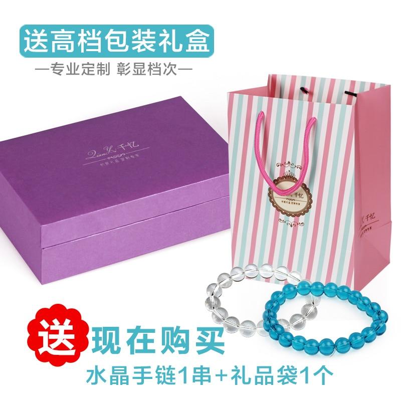 The crystal ball music box music box to send girls to male and female friends bestie creative custom three eight birthday festiv