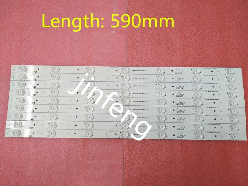100% new7 كبير مقعر الخرز ECHOM-55DK-4655DK005 مصباح SKYWORTH الباندا ليروي LED TV الخلفية.