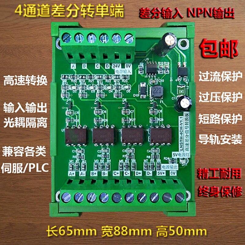 Transductor diferencial codificador señal alta velocidad conversión diferencial a frecuencia de un solo extremo 2MHz Salida de drenaje