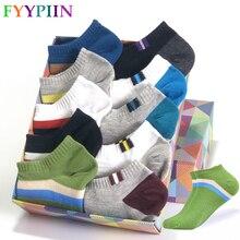 2020 hommes chaussettes dernière conception bateau chaussettes court été respirant grande taille (42-47) haute qualité coloré coton chaussettes hommes