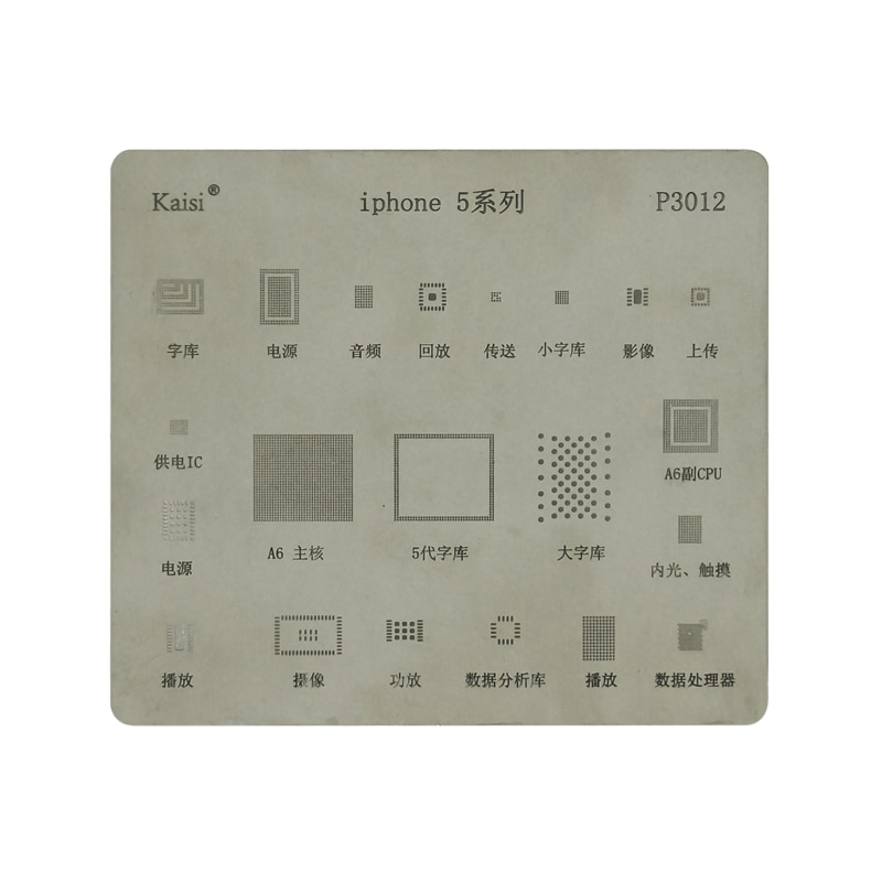 Full set mobile phone chip bga stencil for iphone 4/4s/5/5s/6/6s/7/7P/8/8P/X/XS/XR/X MAX 10pcs 1608a1 1610a1 1610a2 1610a3 610a3b 1612a1 for iphone 5g 5s 5c 6 6p 6s 6splus 7g 7p 8 8p x u2 charger ic usb charging chip