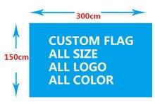 Bannière de drapeau en Polyester   150 x 300cm, nous conçoit un logo personnalisé toutes les couleurs, drapeau cadeau personnalisé