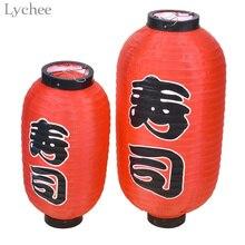 Traditionellen Japanischen Stil Rot Dekorative 8-Zoll Hängen Laterne Lampen