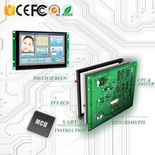 Moniteur LCD TFT 7.0