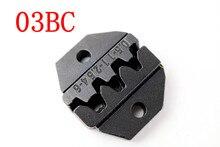 A03BC 0,5-6mm2 штампованные наборы для HS-03BC FSE-03BC AM-10 EM-6B1 обжимной Пилер обжимной станок один набор