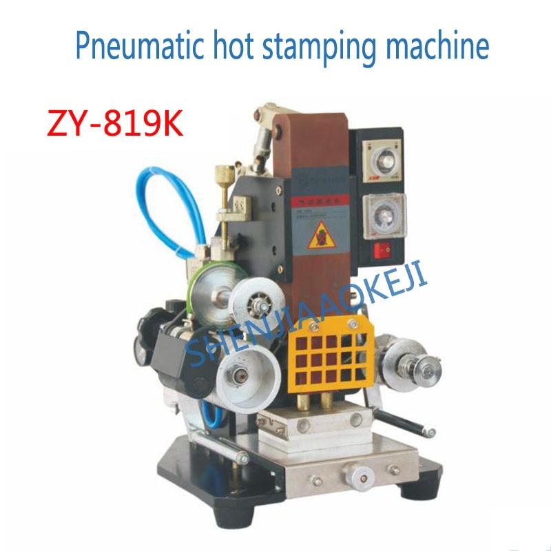 ZY-819K الهوائية الساخنة البرنز آلة ختم علامات كلمة عالية السرعة شبه التلقائي ختم الساخنة آلة 400W 1 قطعة