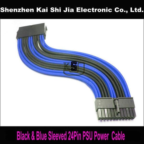 "12 ""negro y azul manga 24Pin ATX PSU macho a hembra Cable de extensión de alimentación + envío gratis"