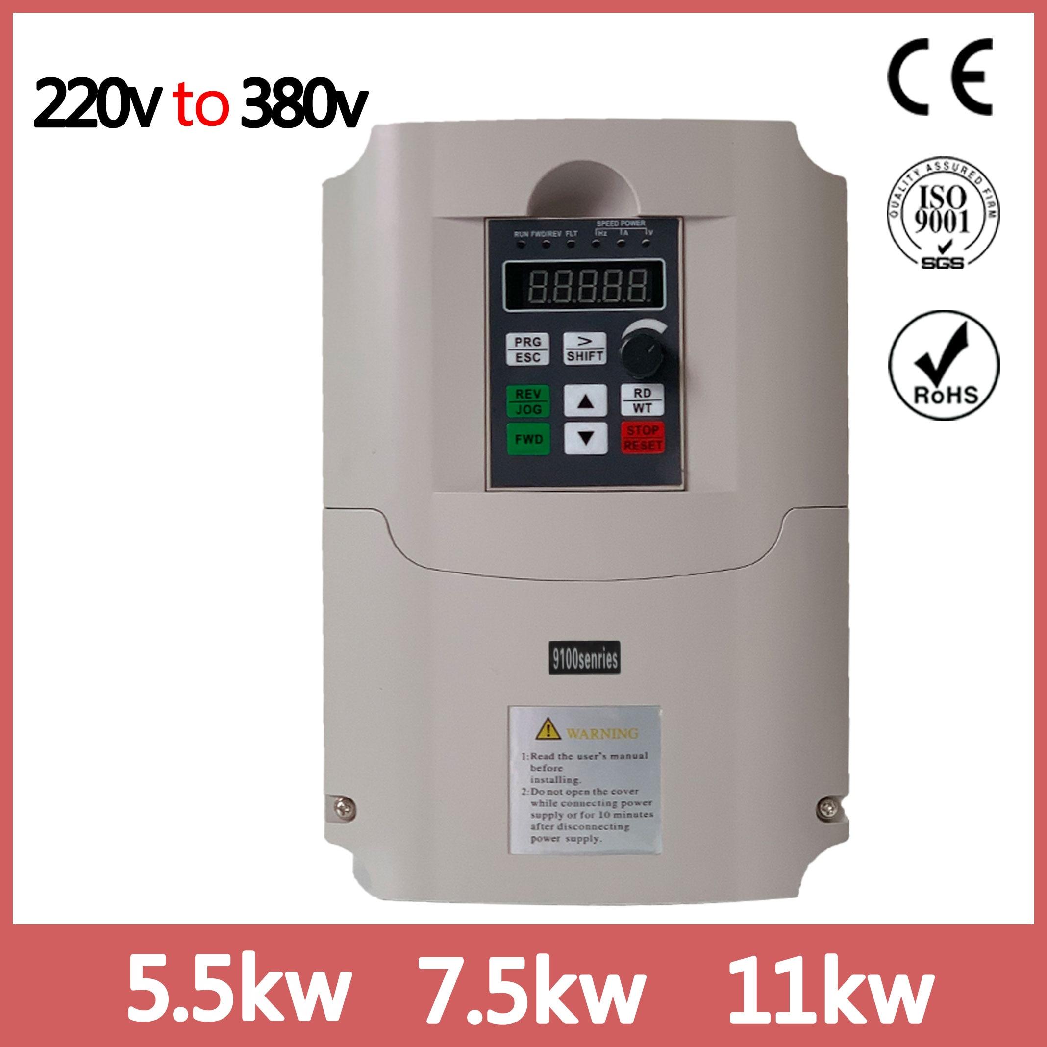 متغير التردد العاكس ، 5.5KW 0Hz-400Hz مرحلة واحدة 220VAC المدخلات إلى 3 مراحل 380VAC الناتج التردد العاكس VFD