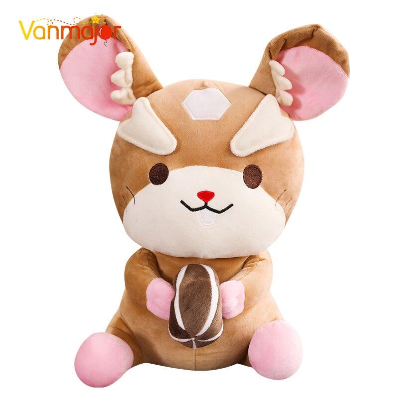 Vanmajor 35/45cm destruir la bola hámster, muñeco de hámster, juguete de felpa, almohada, muñeca para niños, muñeca de animación de melón alrededor
