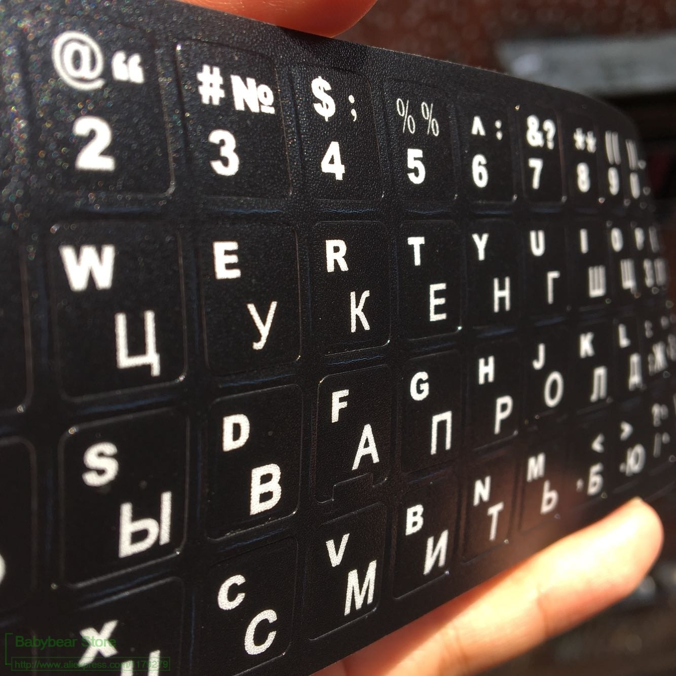 """2PCS Für MacBook Samsung Asus Lenovo Acer HP Dell Laptop PC Russische Tastatur Aufkleber 10 """"12 13 15 17 """"tastatur Abdeckungen"""