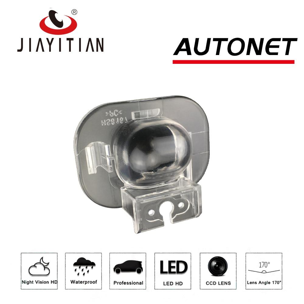 JIAYITIAN rear Camera Bracket License Plate Lights Housing Mount for Hyundai Solaris RB sedan 2011 2012 2013 2014 2015 2016 2017